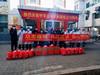 内蒙古自治区妇联社会组织德蕾心理携手秦氏中医春暖青城